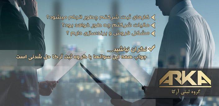 اسلاید وبسایت ARKA