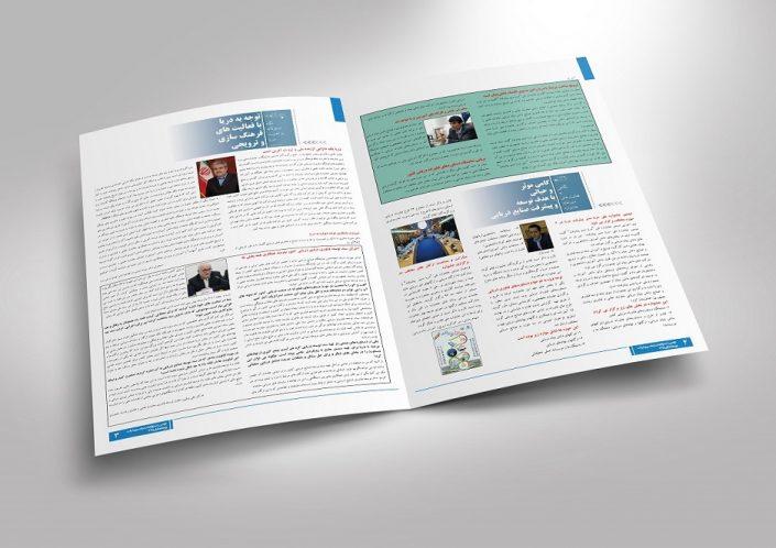 صفحه آرایی خبرنامه جشنواره